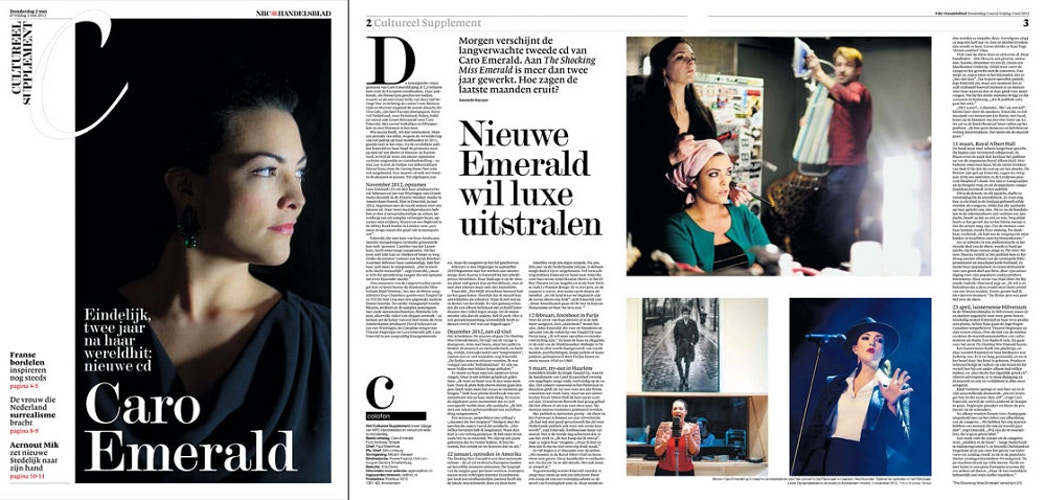 Caro Emerald (NRC Handelsblad) - Andreas Terlaak Photography