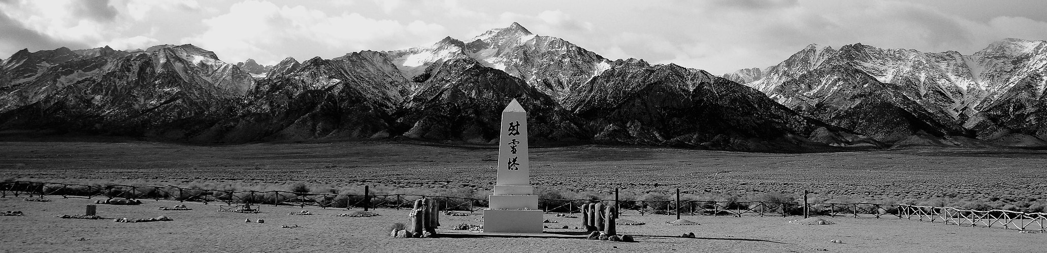 Manzanar panorama - around the bend photos photography by Sheldon Ballard