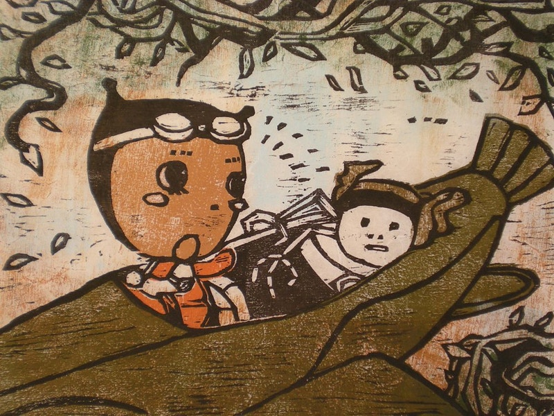 Going Under the Trees - Ayu Tomikawa ART
