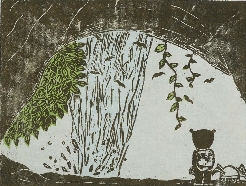 Out of the Cave - Ayu Tomikawa ART