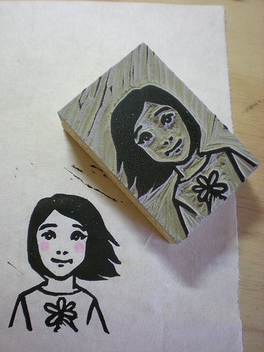 A Girl Custom Stamp - Ayu Tomikawa ART
