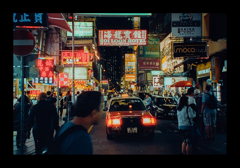 Hong Kong On Film - David Schermann Photography