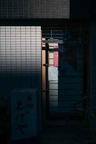 Japan - Emma McIntyre Photography