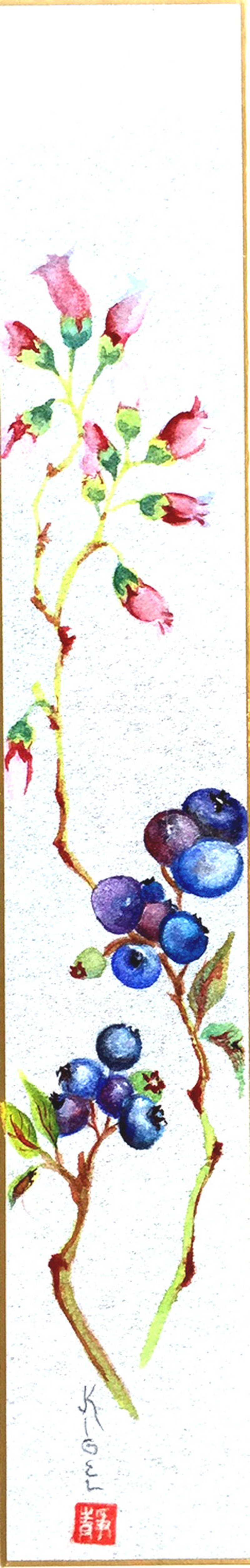Low Bush Blueberries - Hunter Gallery of Fine Art, Grafton, VT