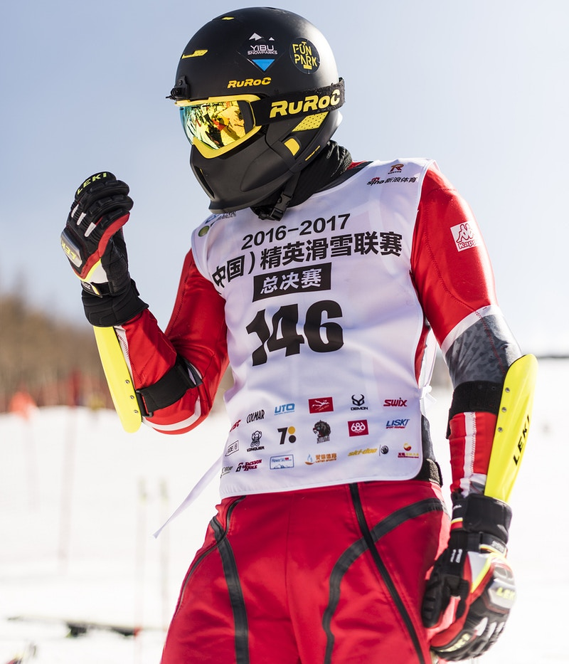 Chinese Downhill For Outside - KARI MEDIG