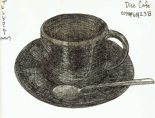 Dice Cafe - Keith Spencer