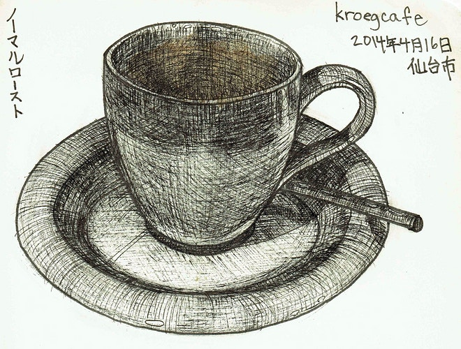 kroegcafe - Keith Spencer