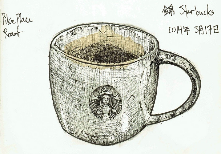 Starbucks - Keith Spencer