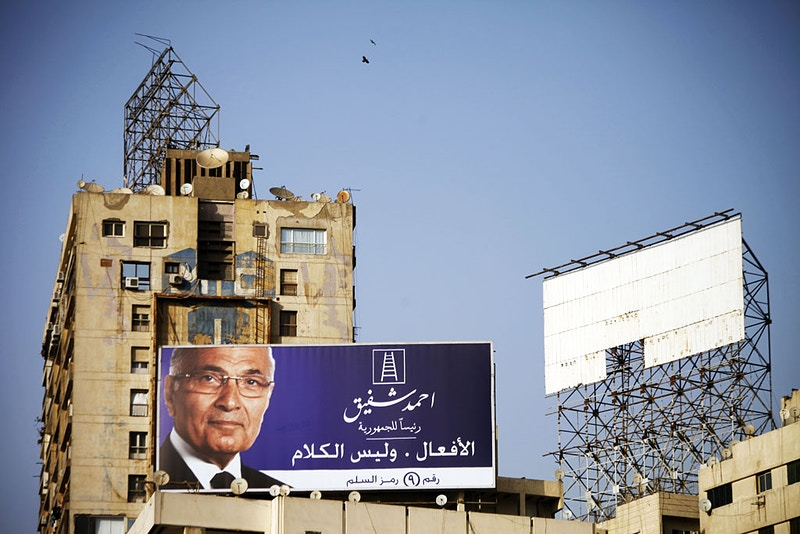 Journey To The Polls - MAHMOUD KHALED