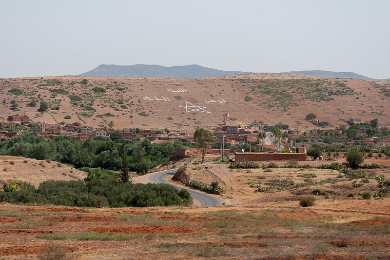 From The Atlas Mountains To Essaouira 2010 - Martínez-Conde