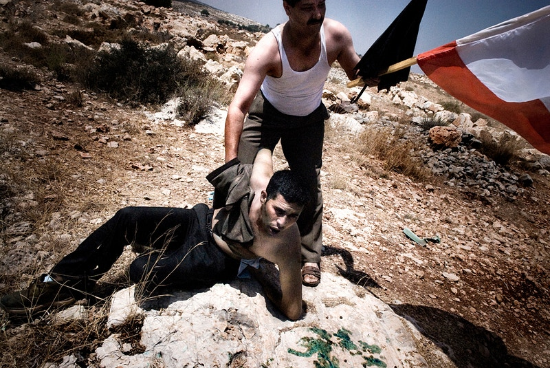 2005 To Exist Is To Resist Ii Palestine The Land Of Discord - Maysun Photographer