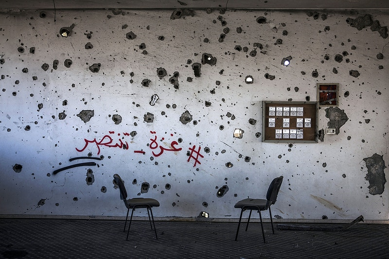 2015 The Mousetrap Gaza Aftermath - Maysun Visual Journalist