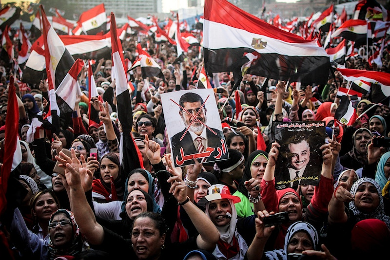 Egypt A Year Of Brotherhood 2012 - Mosa'ab Elshamy