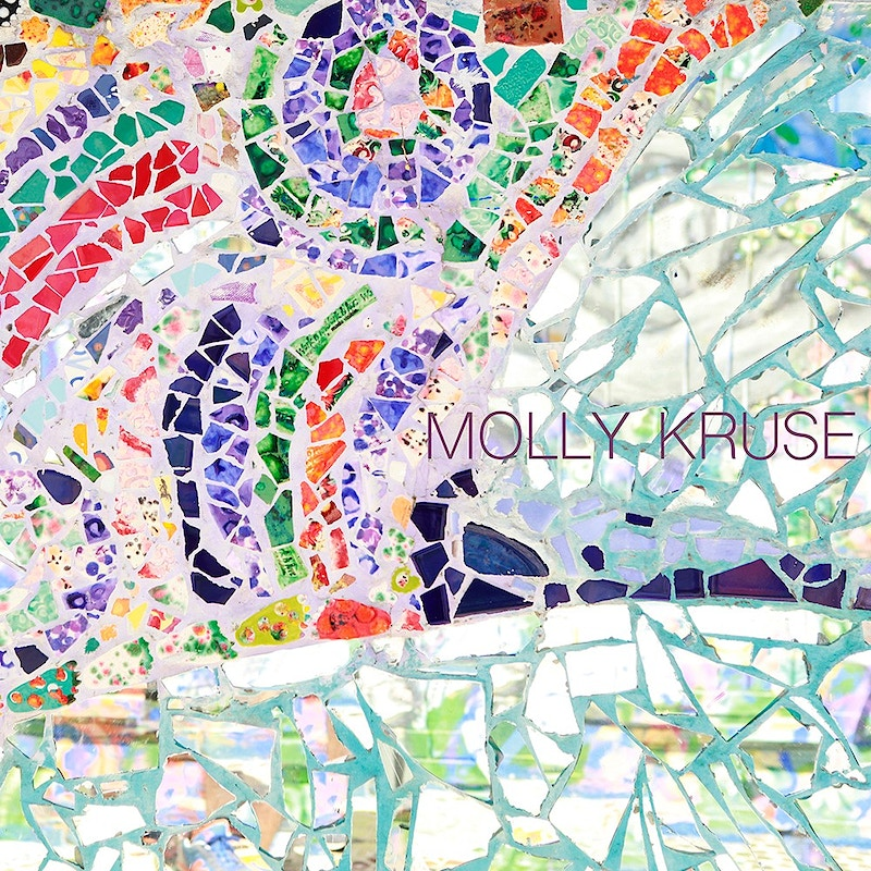 Molly Kruse Ep - Oscar Garcia Photography