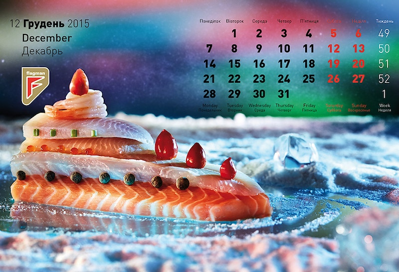 Flagman Calendar 2015 - Sergiy Rud & Juliya Malanuk :: Table-top photography