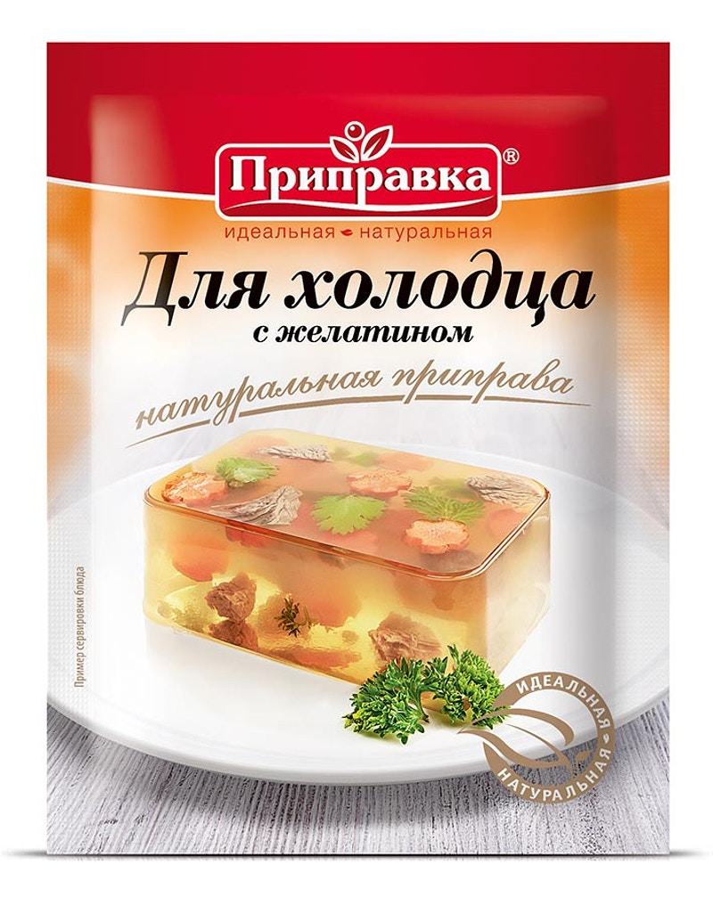 Pripravka Packaging - Sergiy Rud & Juliya Malanuk :: Table-top photography