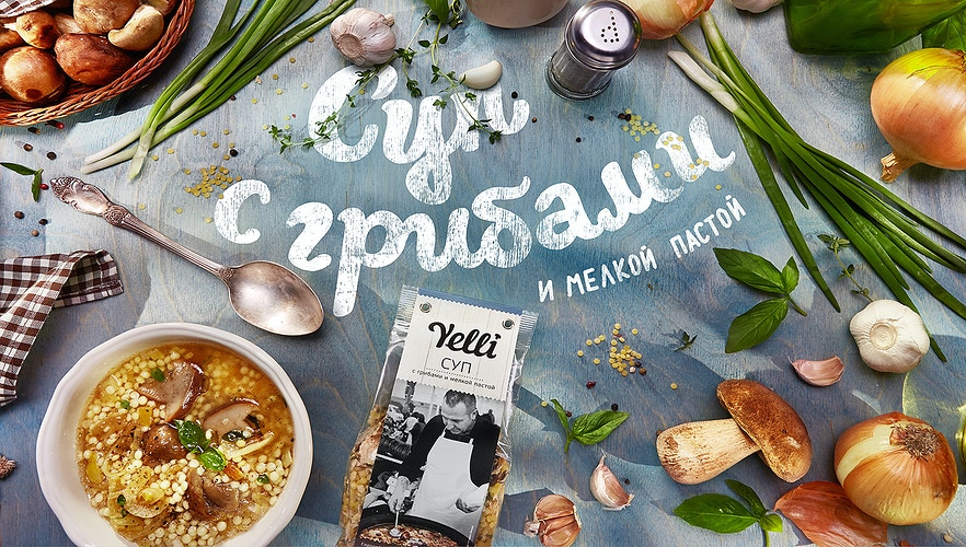 Yelli Site - Sergiy Rud & Juliya Malanuk :: Table-top photography