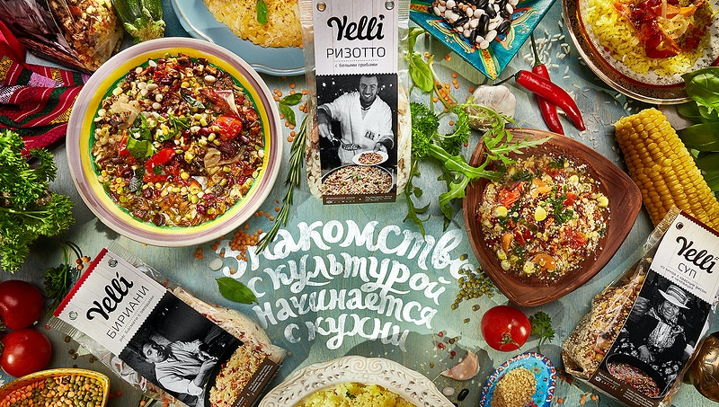 Yelli. Site. - Sergiy Rud & Juliya Malanuk :: Table-top photography