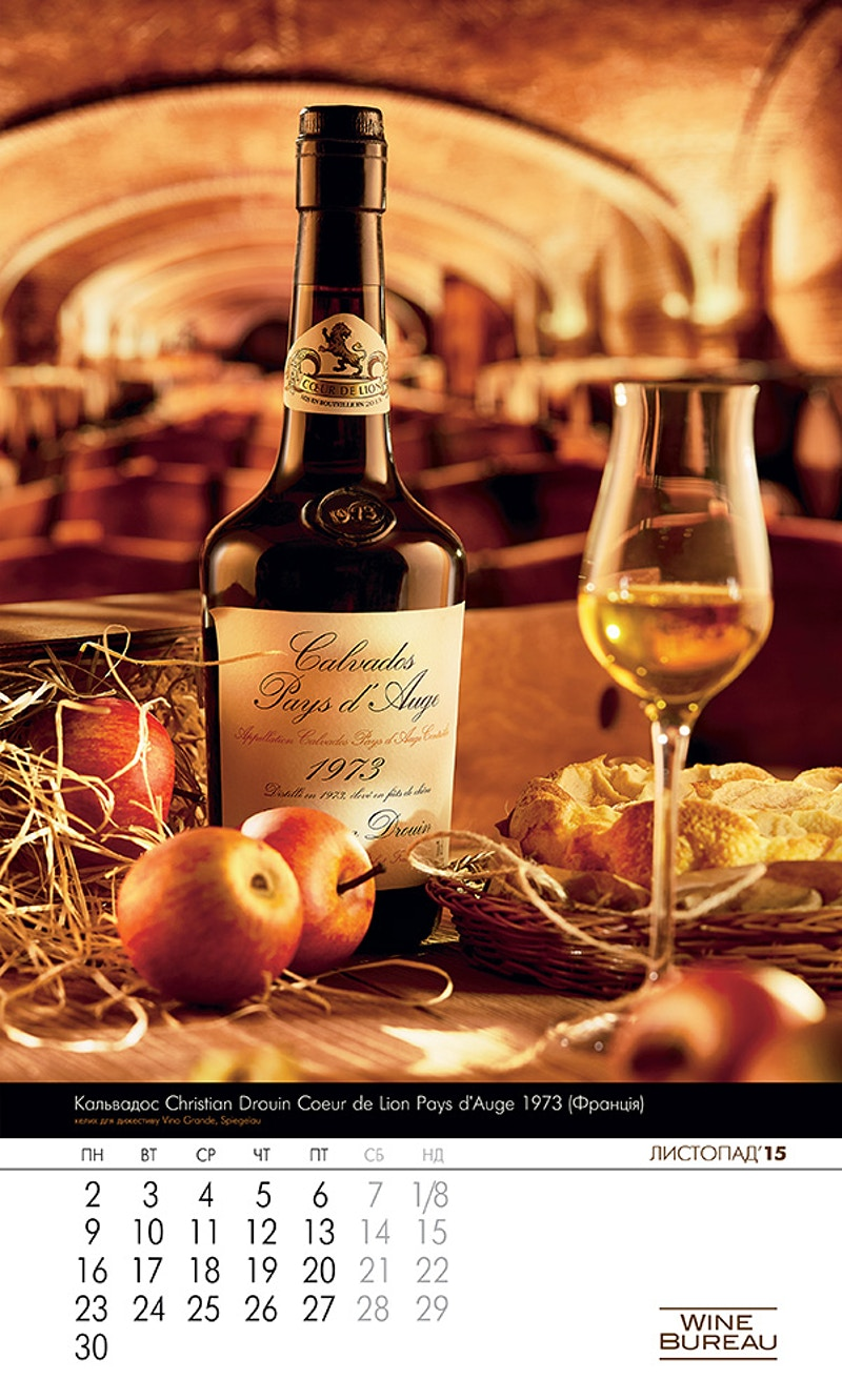 Wine Bureau Calendar - Sergiy Rud & Juliya Malanuk :: Table-top photography