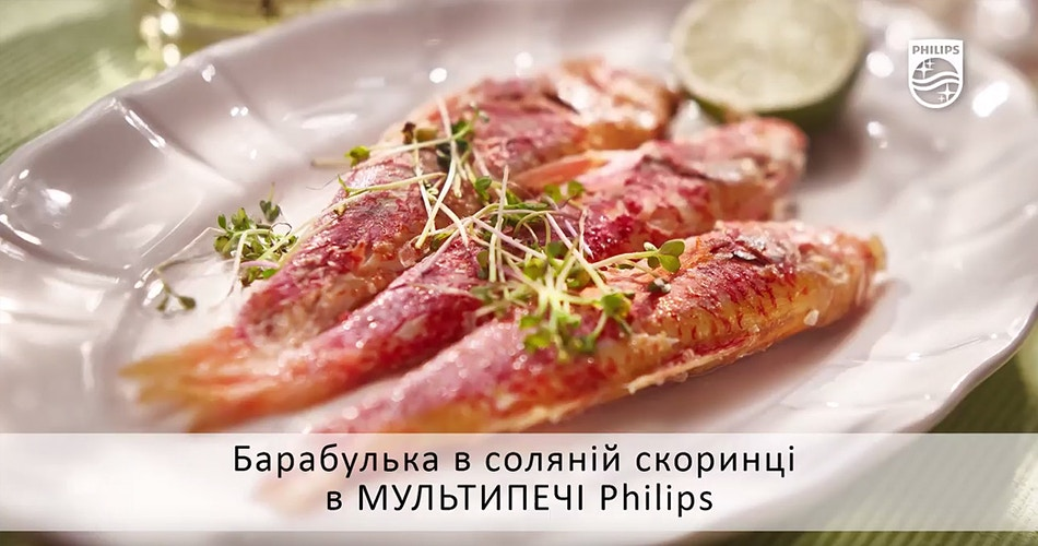 Philips. Барабулька. - Sergiy Rud & Juliya Malanuk :: Table-top photography