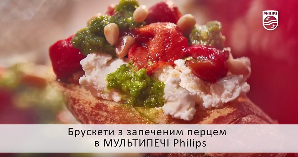 Philips. Брускеты. - Sergiy Rud & Juliya Malanuk :: Table-top photography