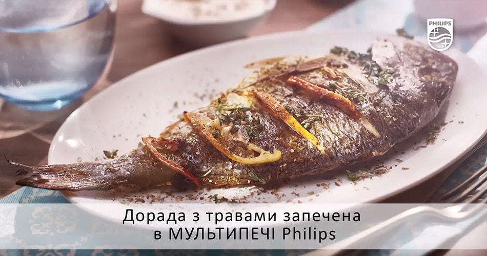 Philips. Дорадо. - Sergiy Rud & Juliya Malanuk :: Table-top photography