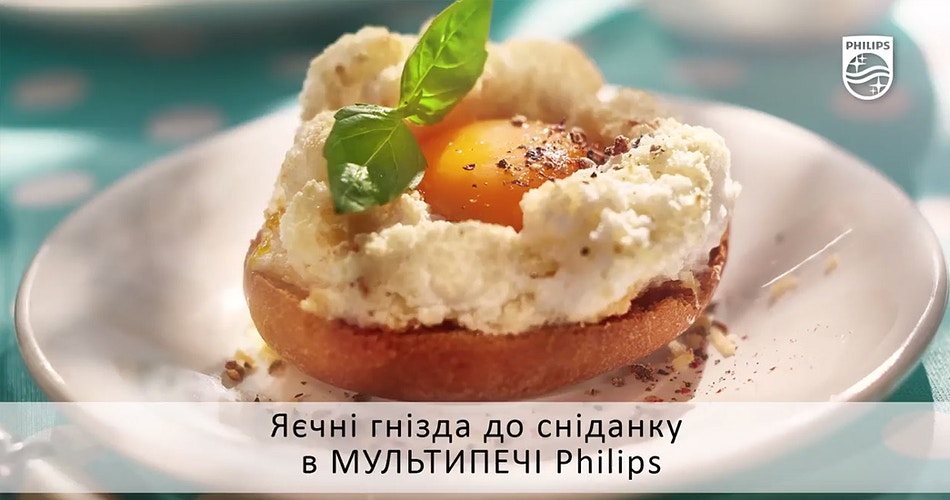 Philips. Гнезда - Sergiy Rud & Juliya Malanuk :: Table-top photography