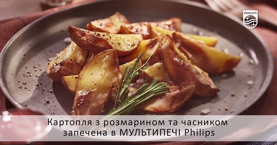 Philips. Картошка. - Sergiy Rud & Juliya Malanuk :: Table-top photography