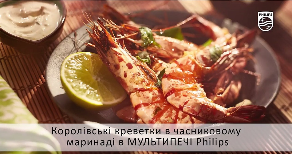 Philips. Креветки. - Sergiy Rud & Juliya Malanuk :: Table-top photography