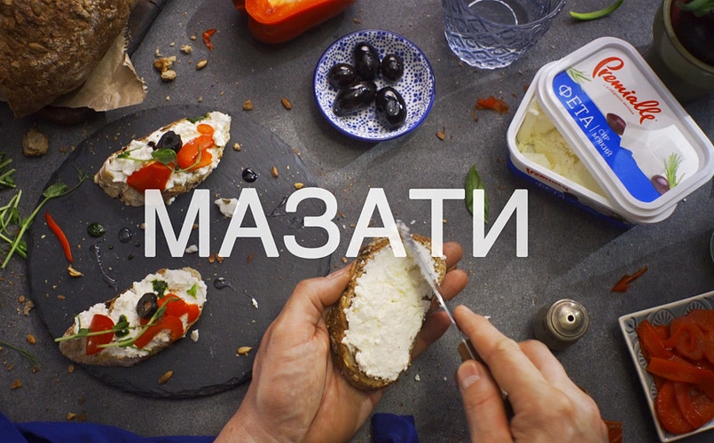 Motiontvc - Sergiy Rud & Juliya Malanuk :: Table-top photography