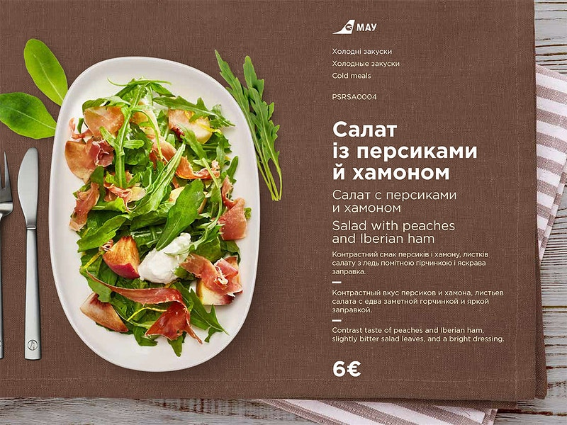Mau Menu - Sergiy Rud & Juliya Malanuk :: Table-top photography