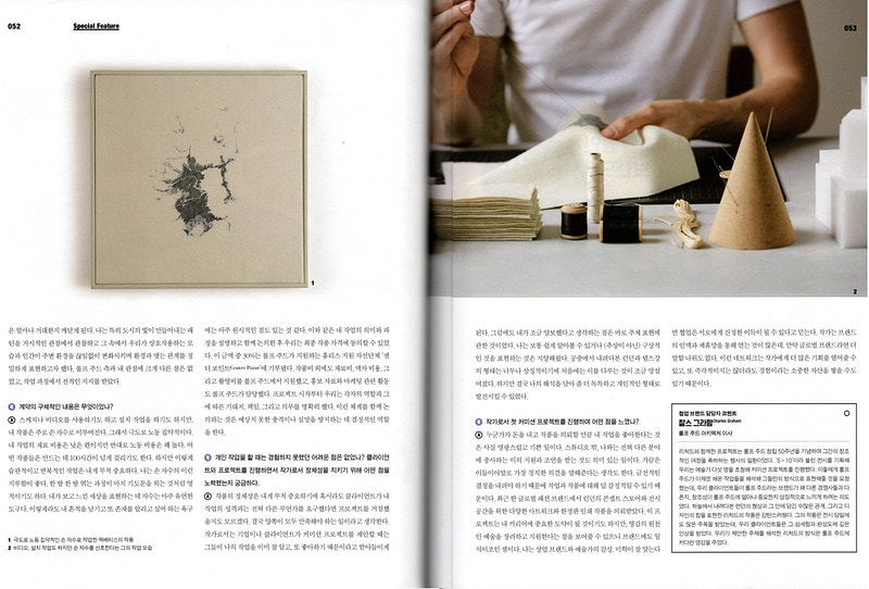 Korean Craft + Design Foundation Magazine - July 2019 - Richard McVetis