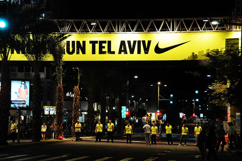 Nike run Tel Aviv - YULA-DESIGNS