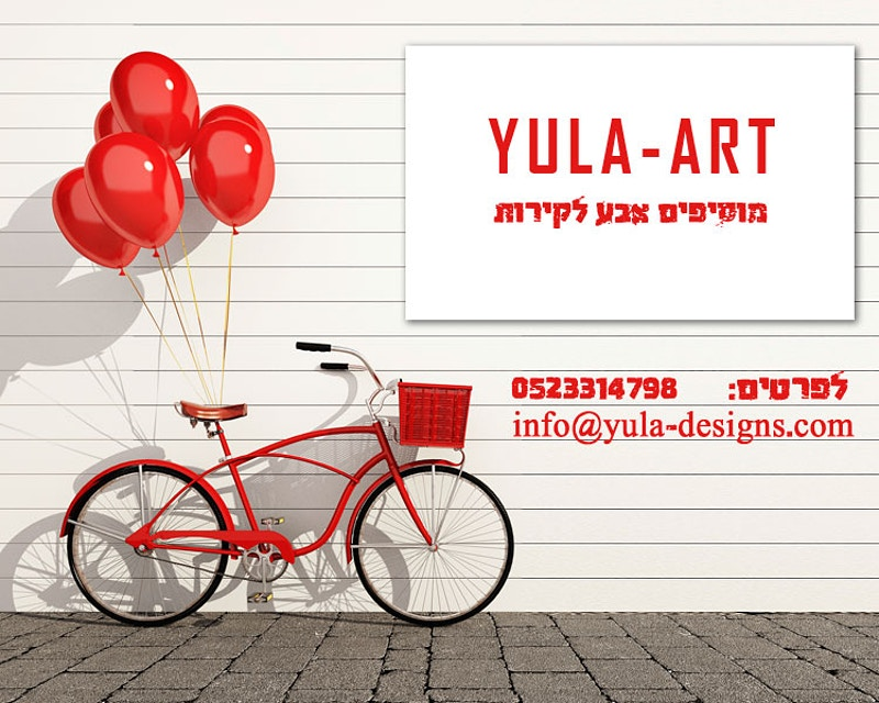 Art - YULA-DESIGNS
