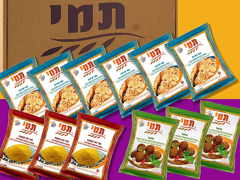 Tami Flour Gluten Free Products Line - YULA-DESIGNS